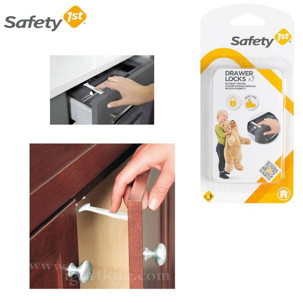 Safety 1st - Устройство за заключване на чекмеджета и шкафаве 7бр. 39092760