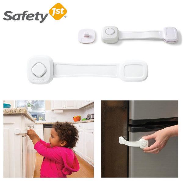 Safety 1st - Мултифункционално заключващо устройство с таен бутон 3202008000