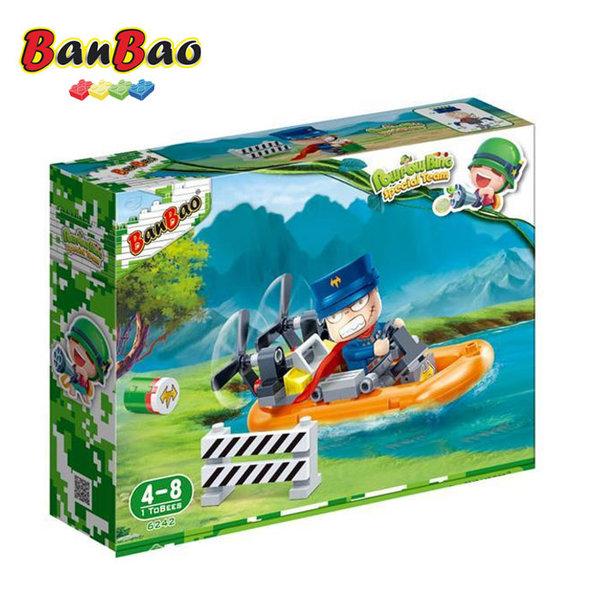 1BanBao - Строител 4+ Pow Pow Bing Морски патрул 6242