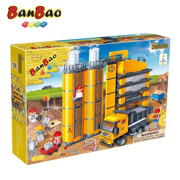 1BanBao - Строител 5+ Циментов завод 8532