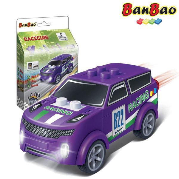 1BanBao - Строител 4+ Мини количка Pull&Back лилава 8627