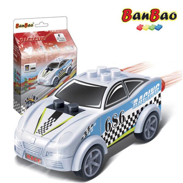 1BanBao - Строител 4+ Мини количка Pull&Back бяла 8628