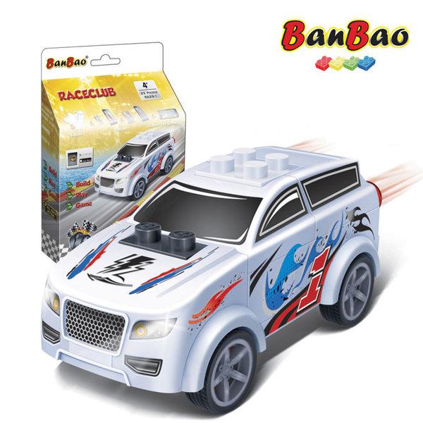 1BanBao - Строител 4+ Мини количка Pull&Back бяла 8629
