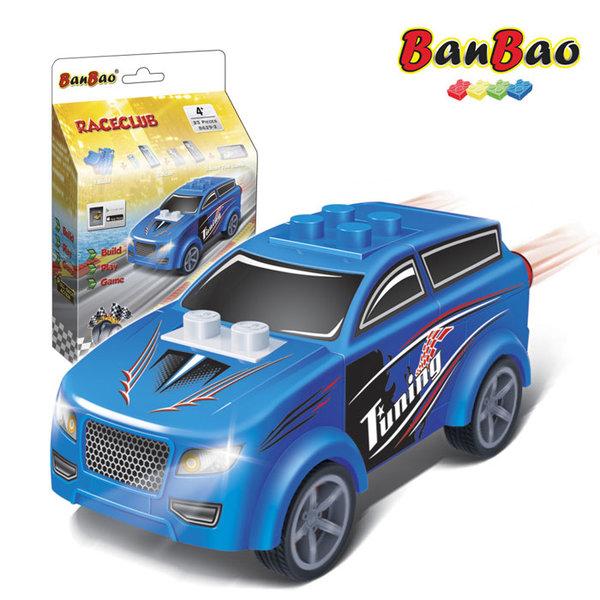 1BanBao - Строител 4+ Мини количка Pull&Back синя 8629