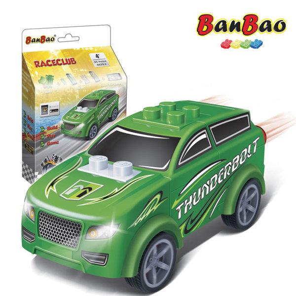 1BanBao - Строител 4+ Мини количка Pull&Back зелена 8629