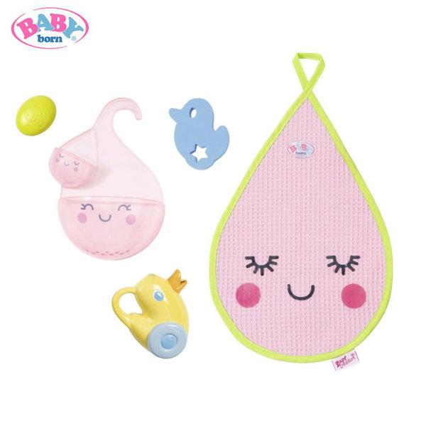 Baby Born - Комплект аксесоари за баня за кукла Бейби Борн 824641