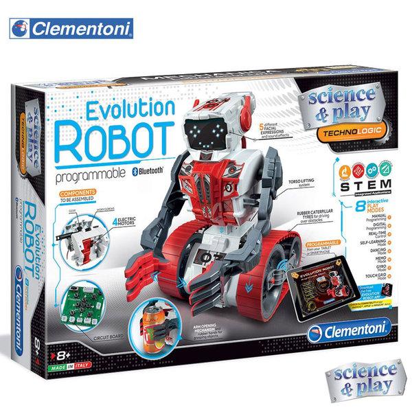 Clementoni Science & Play - Робот за програмиране Evolution 75023
