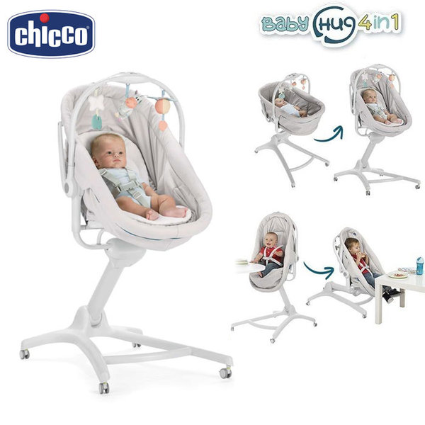 Chicco - Мултифункционално кошче Baby Hug 4в1 8079173.21