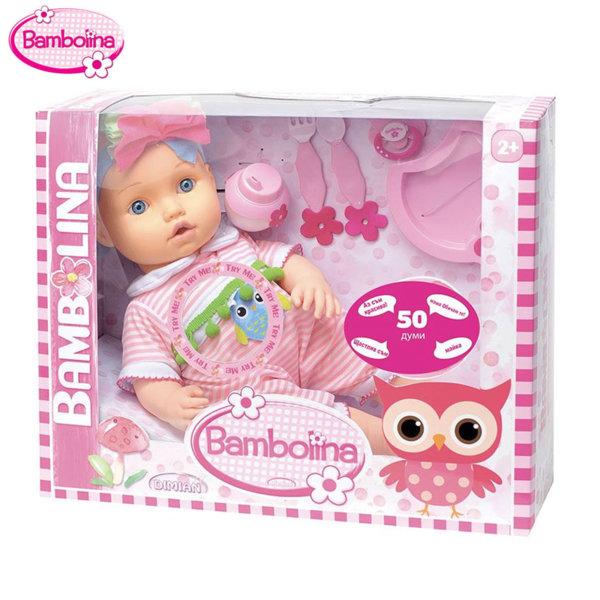 Bambolina - Говореща кукла с комплект за хранене BD1374BUL