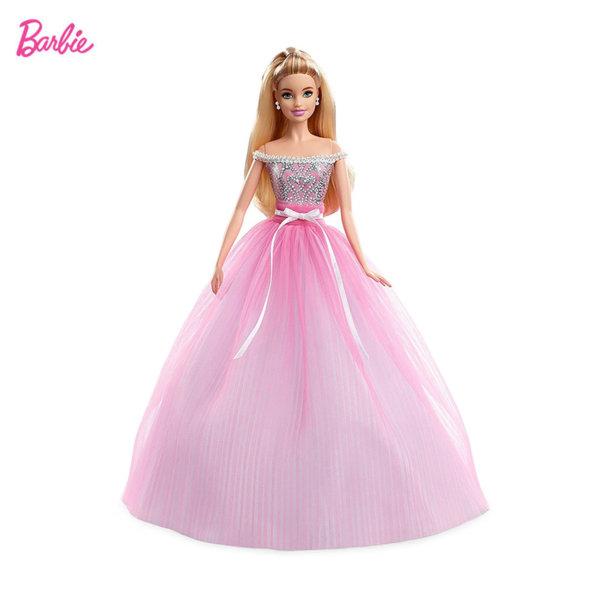 Barbie Birthday Wishes - Барби колекционерска кукла рожден ден DVP49