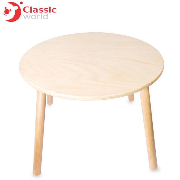 Classic World - Детска дървена кръгла маса 4801