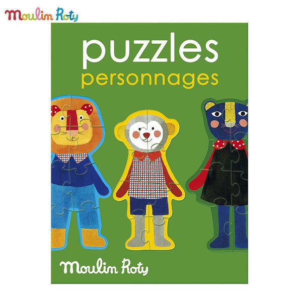 Moulin Roty Детски пъзел 4в1 Les Popipop 661302