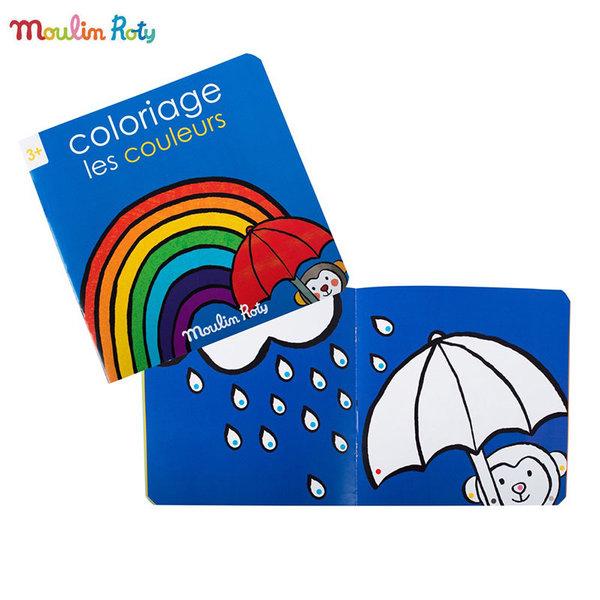 Moulin Roty Книжка за оцветяване 20 странички 661603