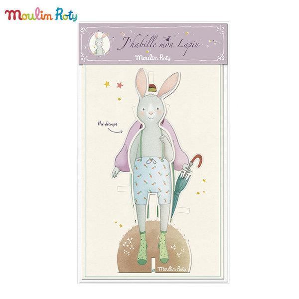 Moulin Roty Хартиена кукла Облечи зайчето 711375