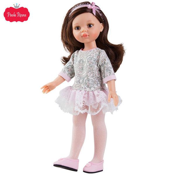 Paola Reina Las Amigas Кукла Carol 04502