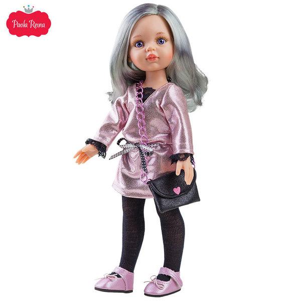 Paola Reina Las Amigas Кукла Carol 04515