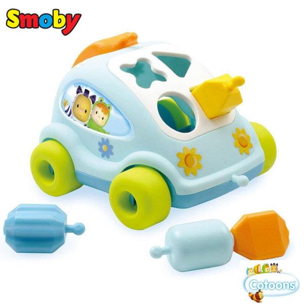 Smoby Детска количка сортер синя 211118