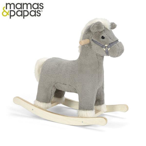 Mamas & Papas Люлеещо се конче Pony 644946800