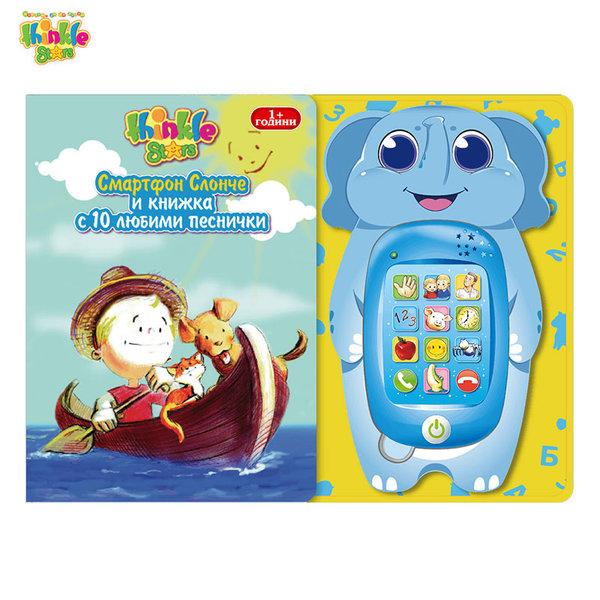 Thinkle Stars Бебешки смартфон Слонче и книжка с песнички 2702