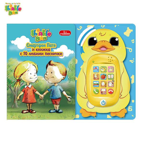 Thinkle Stars Бебешки смартфон Пате и книжка с песнички 2701
