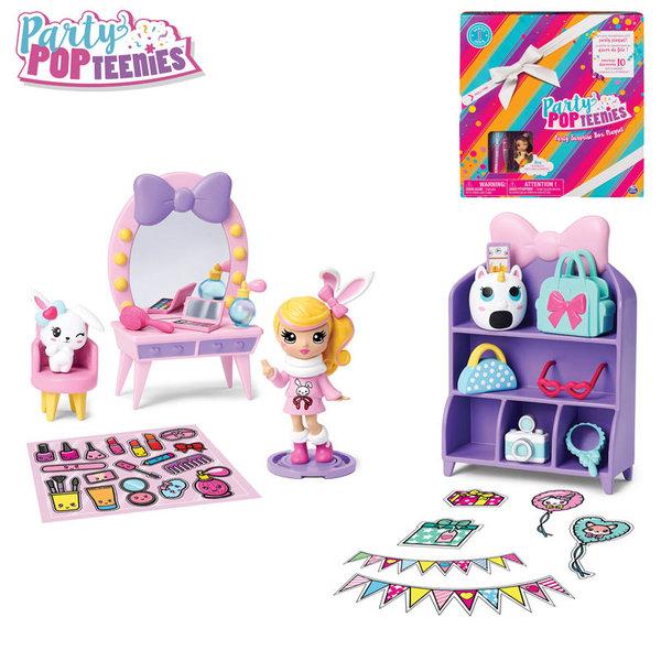 Party Popteenies Парти кутия с куклички и аксесоари 6044091