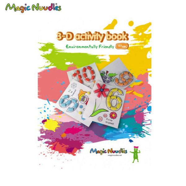 Magic Nuudles Книжка за активна игра с магични пръчици Цифри и букви  51048