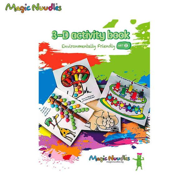 Magic Nuudles Книжка за активна игра с магични пръчици 51109