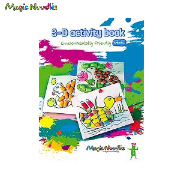Magic Nuudles Книжка за активна игра с магични пръчици Животни 51062
