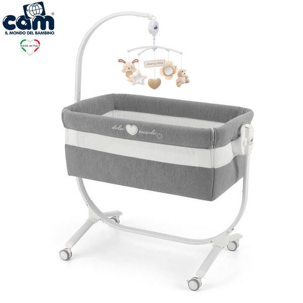 Cam Бебешко легло люлка Cullami 925/147 тъмно сиво
