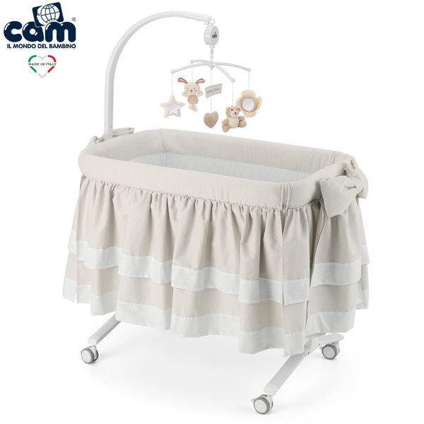Cam Бебешко легло люлка Cullami Top 925/150 екрю