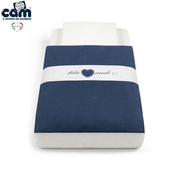 Cam Спален комплект за легло люлка Cullami 926/146 син