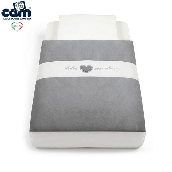 Cam Спален комплект за легло люлка Cullami 926/147 тъмносив