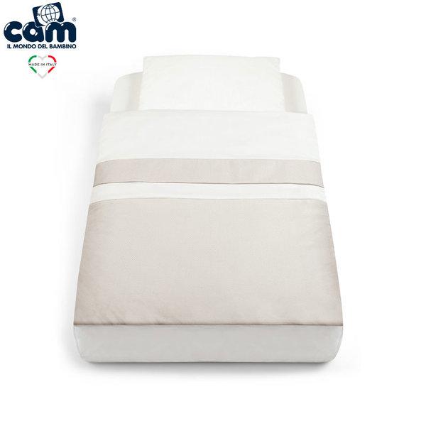 Cam Спален комплект за легло люлка Cullami 926/150 екрю