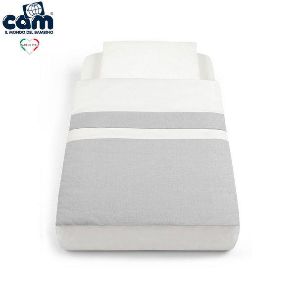 Cam Спален комплект за легло люлка Cullami 926/151 сив