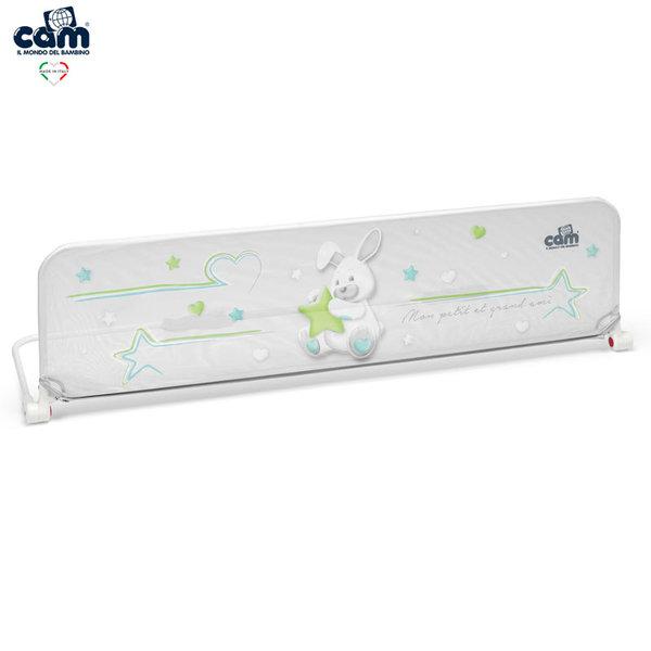 Cam Преграда за легло Dolcenanna Pop V493/242 зайче