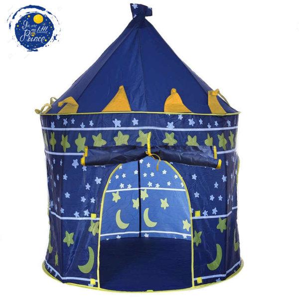 Детска палатка Замъкът на принца 801