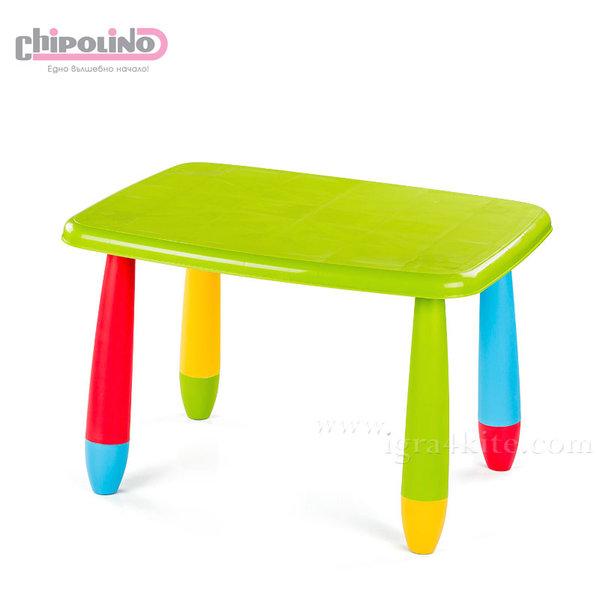 Chipolino - Детска масичка правоъгълна зелена