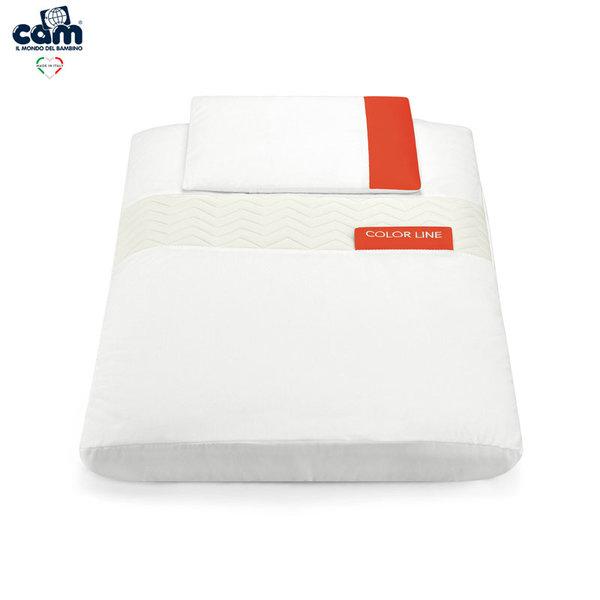 Cam Спален комплект за легло люлка Cullami 926/144 бял
