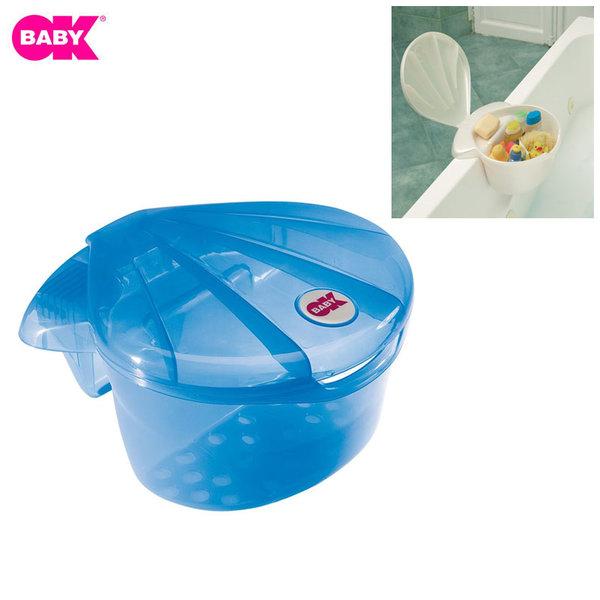 Ok Baby Кутия за баня CORALL 792-55 синя