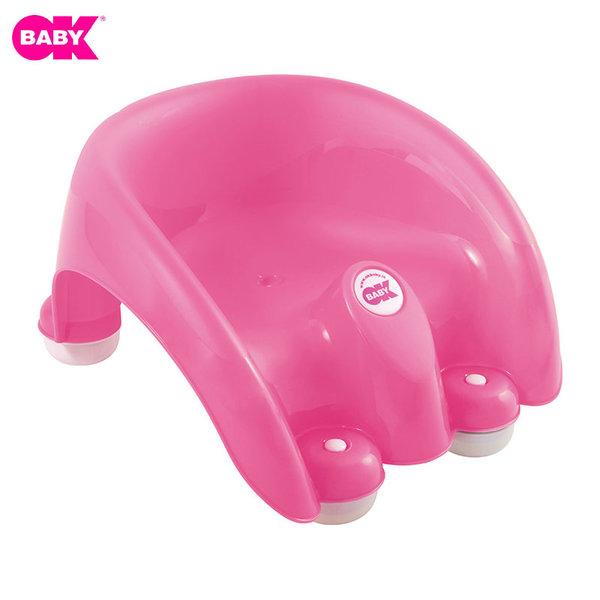 Ok Baby Стол за къпане 2в1 POUF 833-66 розов