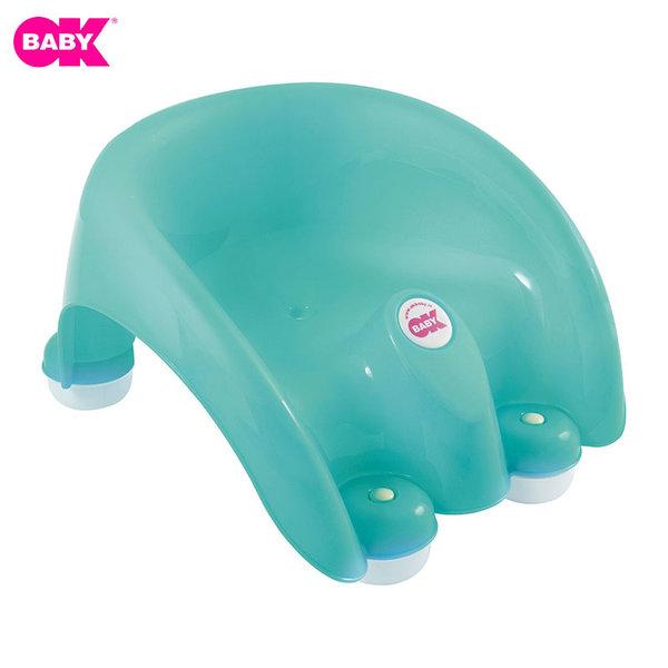Ok Baby Стол за къпане 2в1 POUF 833-72 тюркоаз