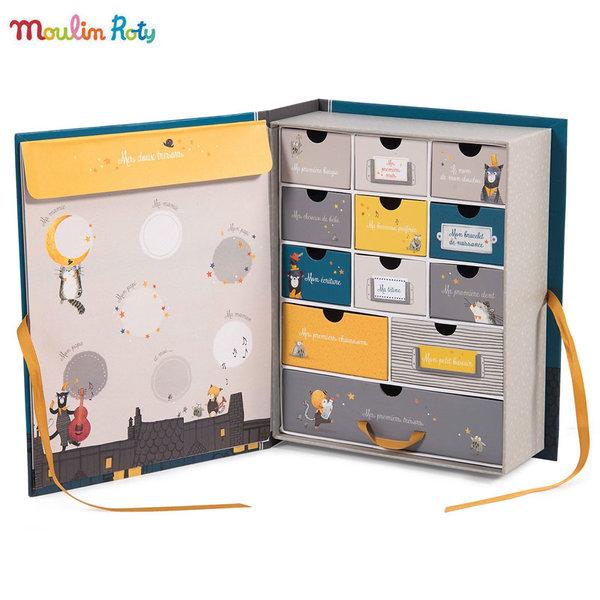 Moulin Roty Кутия за съхранение на бебешки спомени 666110