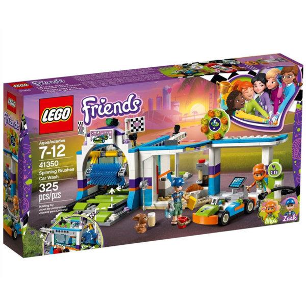 Lego 41350 Friends Автомивка с въртящи се четки