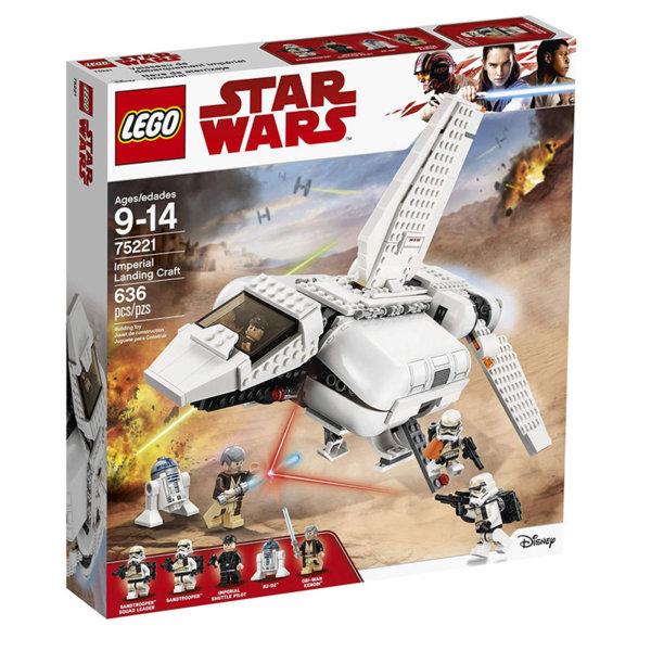 Lego 75221 Star Wars Имперски десантен кораб