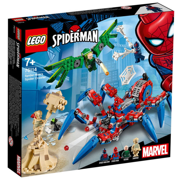 Lego 76114 Super Heroes Машината на Спайдърмен