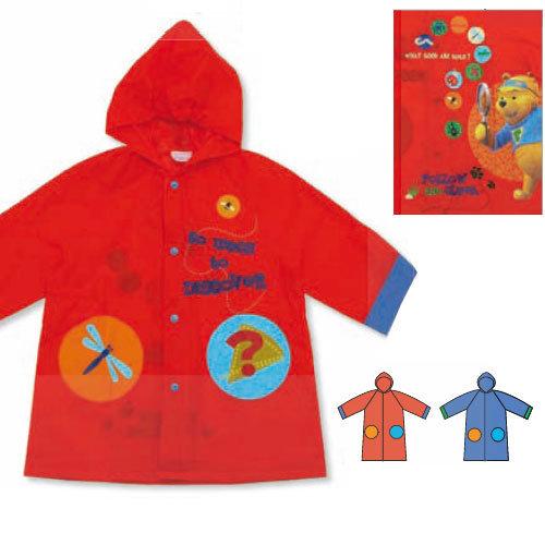 Детски дъждобран Disney Мечо Пух 5174