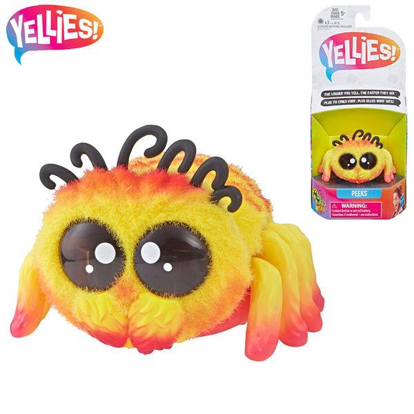 Hasbro Yellies! Интерактивно паяче Peeks E5064