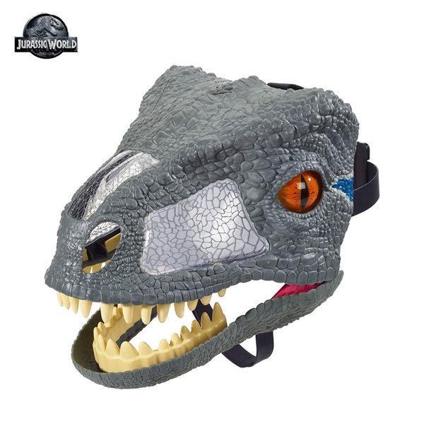 Mattel Jurassic World Маска на Динозавър със звукови ефекти FMB74