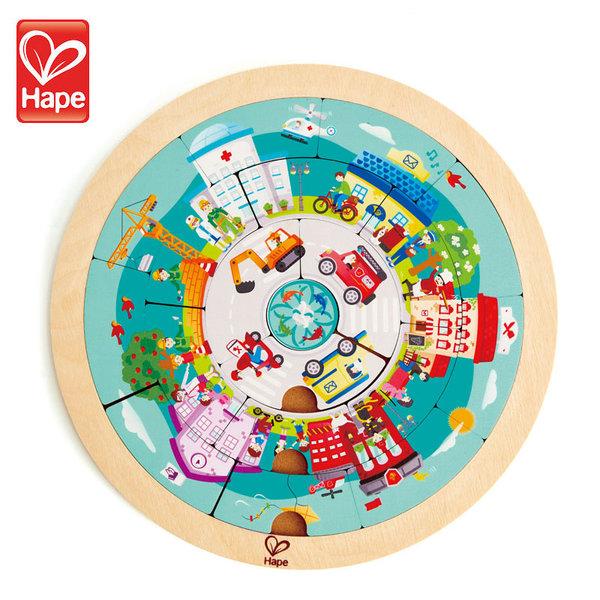 Hape Детски дървен двулицев пъзел Професии H1624
