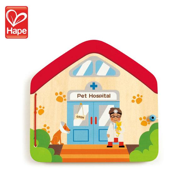 Hape Детска дървена магнитна книжка при ветеринара H3016